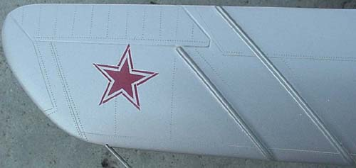 # mp110            Mig-17 Mikoyan presentation model 4