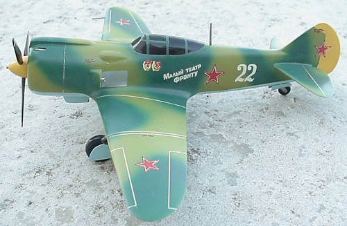 # lp105            LA-7 fighter of Great patriotic War 1