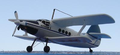 # zhopa019 Antonov AN-3 1
