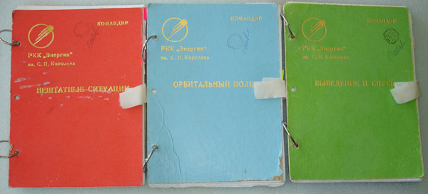 # shar300  Soyuz TMA-5 checklist books Board documentation 1