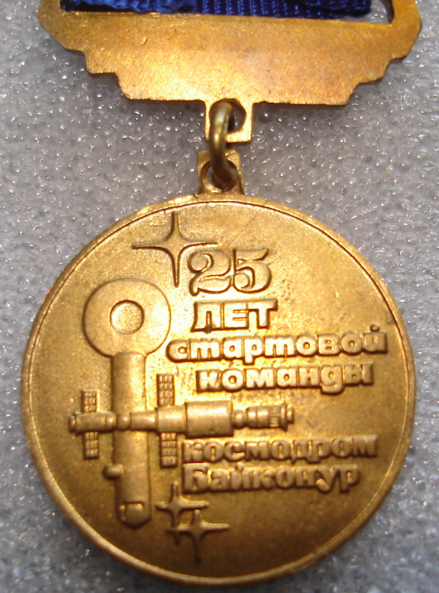 # h047a Launch key with award medals 2