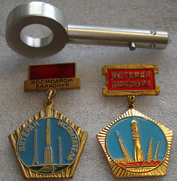 # h047a Launch key with award medals 3