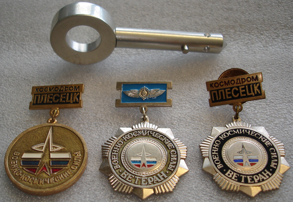# h047a Launch key with award medals 5