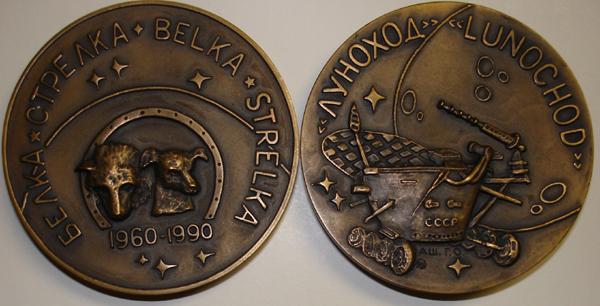 # sd101 Belka-Strelka, Lunokhod bronze medal 1