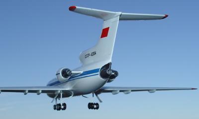 # zhopa025a Yak-42 Aeroflot 4